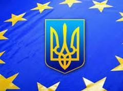 Зона свободной торговли Украина-ЕС вступила в силу