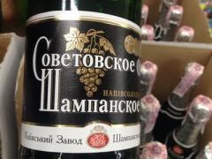 Под каток декоммунизации попало шампанское