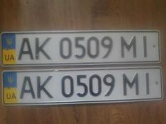 Крымские водители отказываются менять украинские номера на автомобилях на российские