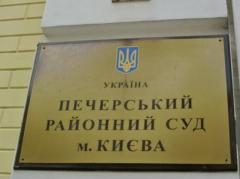 """Сегодня Генпрокуратура наконец передала дело """"бриллиантовых прокуроров"""" в суд"""