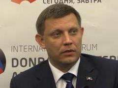 """Главарь """"ДНР"""" Захарченко боится остаться без украинского гражданства"""
