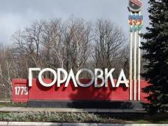 """Дети поздравили """"мэра"""" Горловки украинскими колядками (ВИДЕО)"""