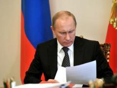До 1 мая 2016 года Кремль  будет иметь полную информацию по всем жителям РФ