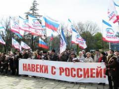 Мнение: Крым - серая зона без будущего и перспектив