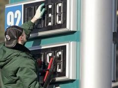 В Украине дешевеет топливо