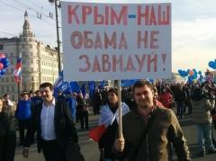 Россияне не хотят платить за электричество для Крыма (ВИДЕО)