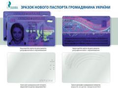 Опубликованы признаки подлинности нового украинского паспорта