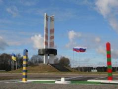 Россия усилила контроль на границе Ростовской области с Донбассом