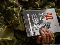 """В свет вышла книга """"Ад-242"""",  написанная киборгами"""