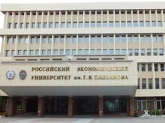 """В """"ДНР"""" хвастают, что организовали первую стажировку студентов  в российском вузе"""