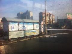 """В """"ЛНР""""  флаги оккупантов перекрашивают в сине-желтые цвета"""