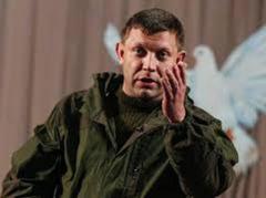 Захарченко подтвердил, что сжигал дома и уничтожал населенные пункты на Донбассе (ВИДЕО)