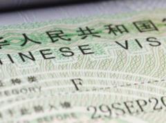 Китай упростил визовый режим для украинцев