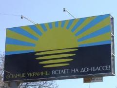 """У Донбасса де-факто всегда был """"особый статус"""" - дипломат"""