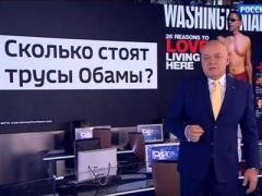 """Мерзость росТВ: """"рупор Кремля"""" интересуется, сколько стоят трусы Обамы"""