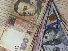 Курс НБУ на 2 февраля: доллар, евро и российский рубль стали дешевле