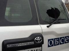 """Миссия ОБСЕ частично несёт ответственность за закрытие КПВВ """"Зайцево"""""""
