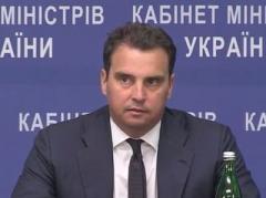 Детективы НАБУ уже начали проверку громких заявлений министра Абромавичуса