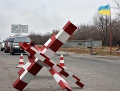 Пункты пропуска на Донбассе: закрыть нельзя помиловать