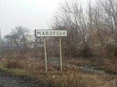 В Майорске творится настоящий кошмар: за последние сутки на город упало около 200 мин