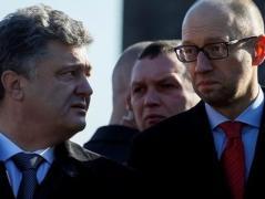 Украинцы перестали доверять первым лицам государства