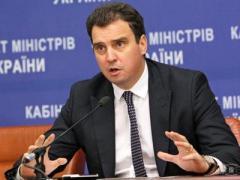 """Абромавичус назвал заявление о своей отставке """"холодным душем"""" для власти"""