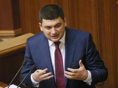 Гройсман: Украина входит в  серьезный политический кризис