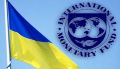 МВФ откладывает выделение нового транша Украине