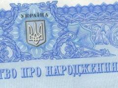 Граждане оккупированных территорий Донбасса и Крыма смогут получать украинские документы о рождении и смерти