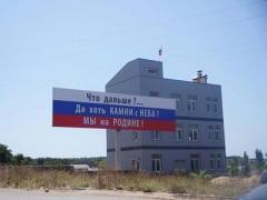 В России никогда не отказывались от идеи вернуть себе Крым (ВИДЕО)