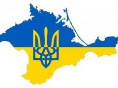 Санкции против России будут действовать до полной деоккупации Крыма