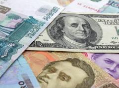 Курс НБУ на 4 февраля: доллар, евро и российский рубль стали дешевле