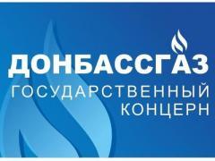 ДНРовский чиновник обвинил сепаратистский сайт и журналиста  во лжи