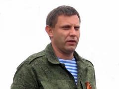 Главарь «ДНР» Захарченко щедро раздаривает ворованный уголь