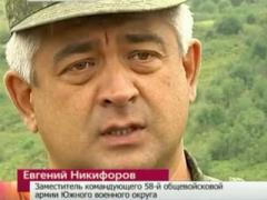 Стало известно, какое новое задание российский генерал выполняет  на Донбассе