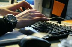 Хакеры украли данные 20 000 сотрудников ФБР