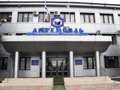 """На """"Артемсоли"""" сегодня проводили обыск и выемку документов"""