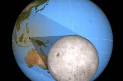 NASA проанонсировало мартовское солнечное затмение (ВИДЕО)