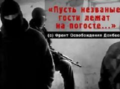 """Донецкие шахтеры начали """"зачищать"""" оккупированные территории Донбасса"""