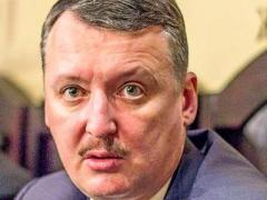 Террорист Стрелков прогнозирует наступление пророссийских боевиков в конце февраля