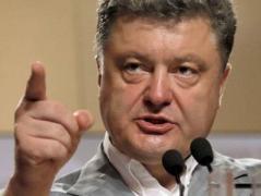Порошенко введет военное положение, если боевики не прекратят обстрелы