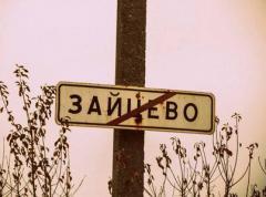 В сети появилось видео обстрела боевиками из минометов поселка Зайцево Донецкой области в ночь на 19 февраля (ВИДЕО)