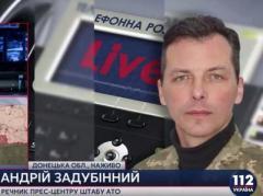Данные по передислокации боевиков вблизи Марьинки передаются СММ ОБСЕ