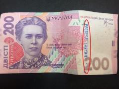 В Киеве появились меченые купюры из так называемого банка «ДНР»