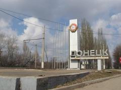 В Донецке мощнейший обстрел, работает тяжелая артиллерия