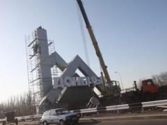 Боевики обвиняют ВСУ в значительных разрушениях Донецка