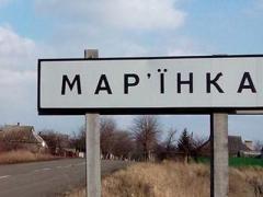 В Марьинке в результате обстрелов повреждены жилые дома