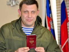 """Стало известно, когда жителей """"ДНР"""" обманут в очередной раз"""