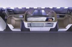 Создано кресло-кровать для самолета