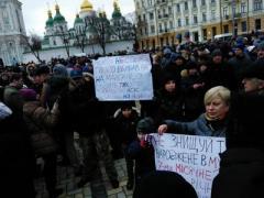 Почему на митинг поддержки полиции сегодня пришло больше людей, чем на очередной так называемый Майдан-3?